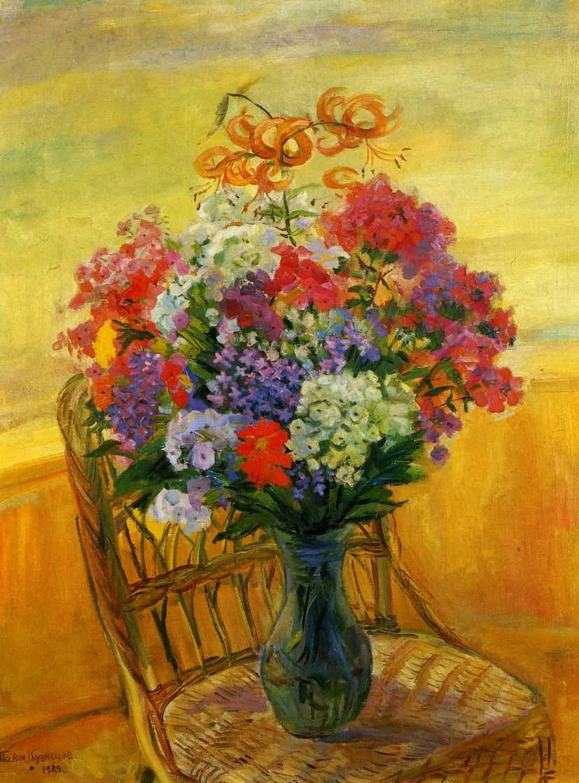 Цветы — Кузнецов Павел Варфоломеевич