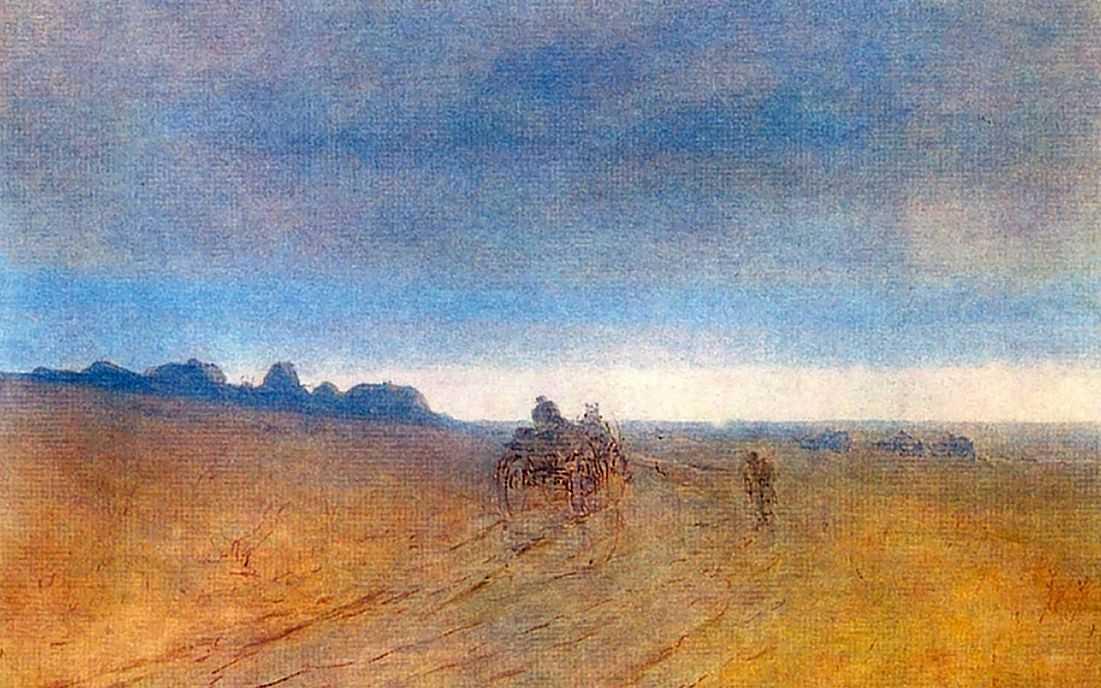 Осень. Туман — Куинджи Архип Иванович