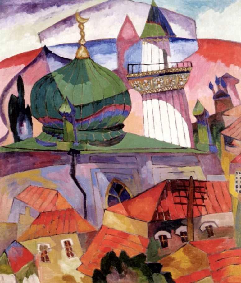 Мечеть — Лентулов Аристарх Васильевич