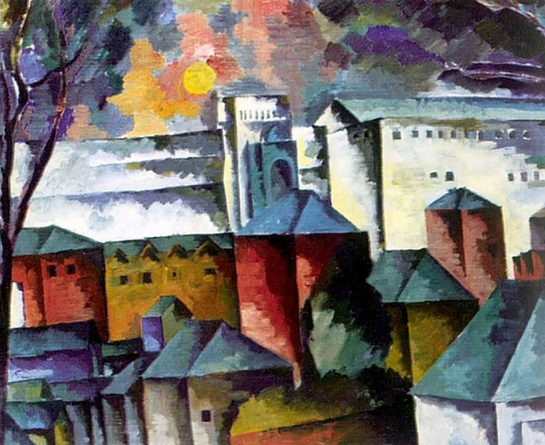 Пейзаж с монастырской стеной — Лентулов Аристарх Васильевич