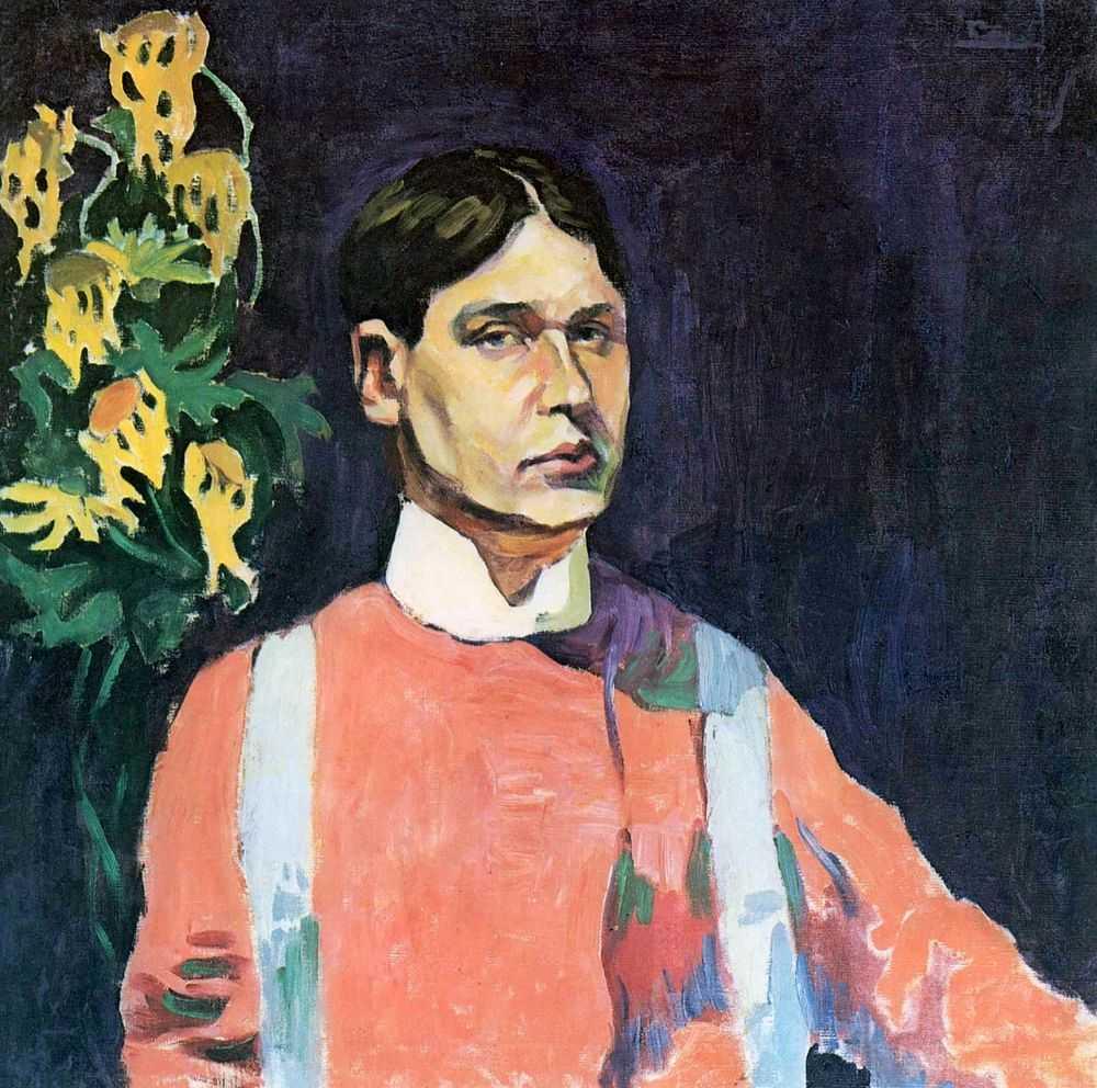 Автопортрет. 1913 — Лентулов Аристарх Васильевич