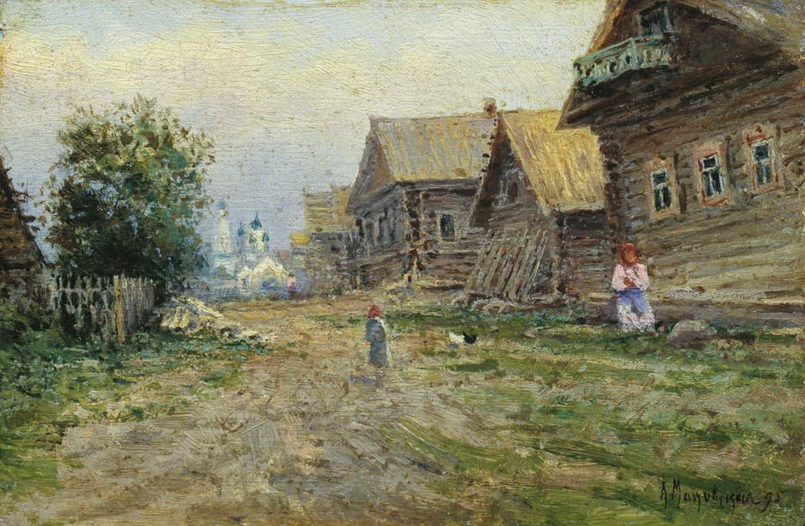 Село — Маковская Александра Егоровна
