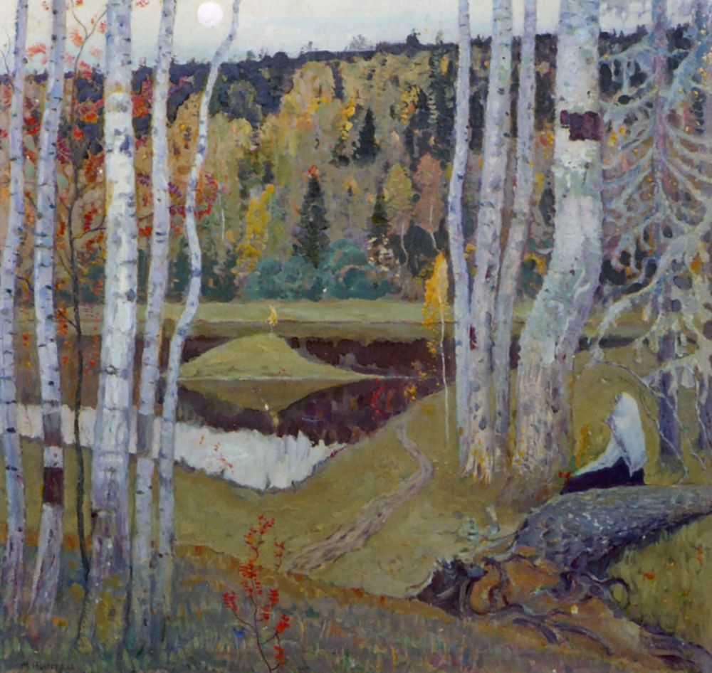 Осенний пейзаж 1 — Нестеров Михаил Васильевич