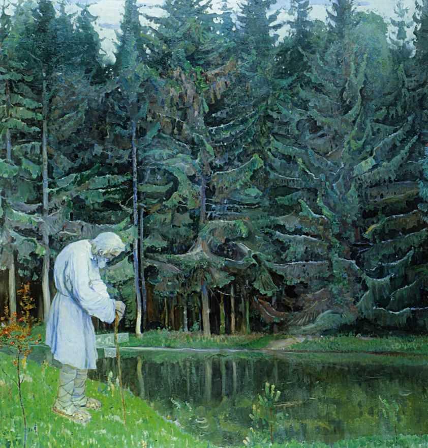Старец. Раб Божий Авраамий — Нестеров Михаил Васильевич