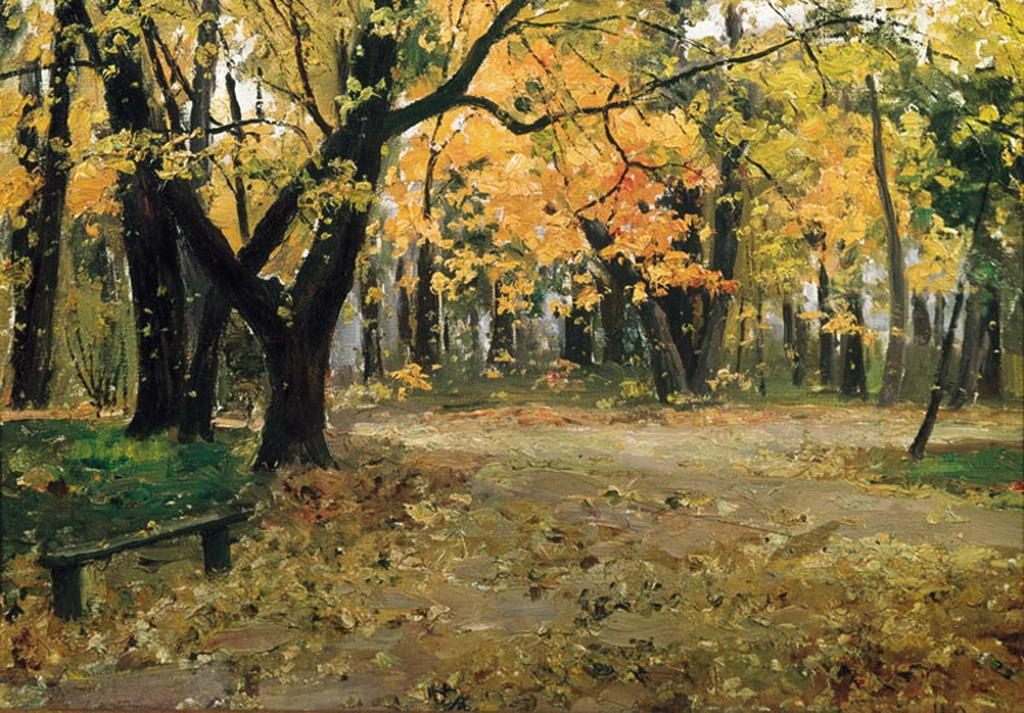 В Абрамцевском парке — Остроухов Илья Семенович