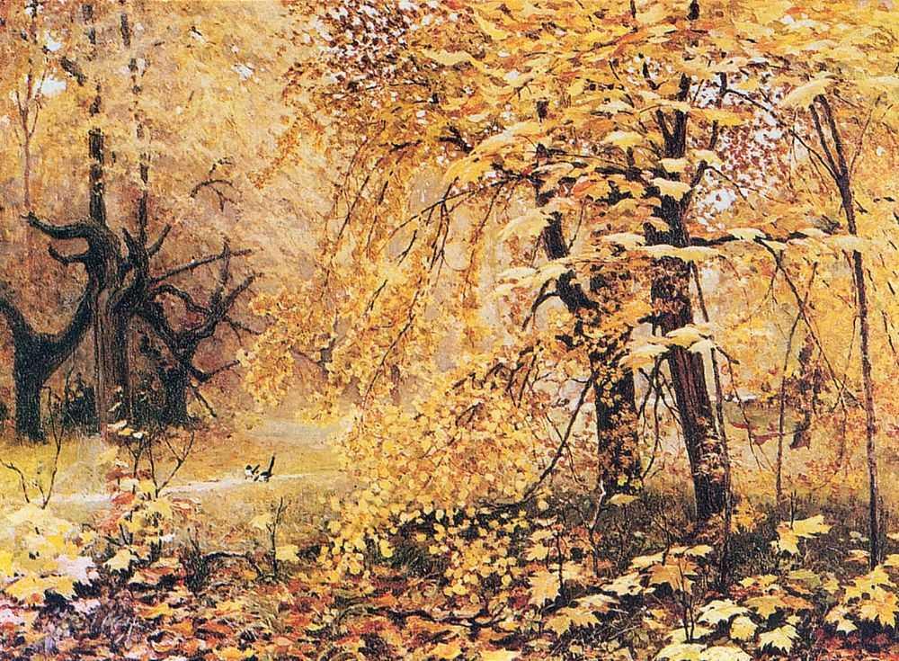 Золотая осень — Остроухов Илья Семенович