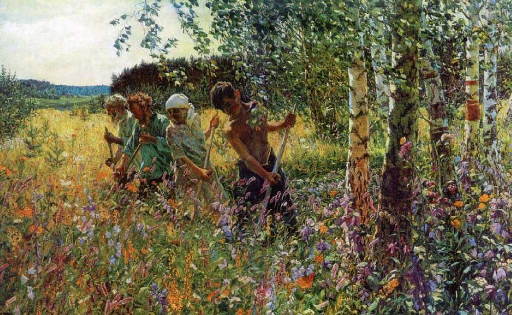 Сенокос — Пластов Аркадий Александрович