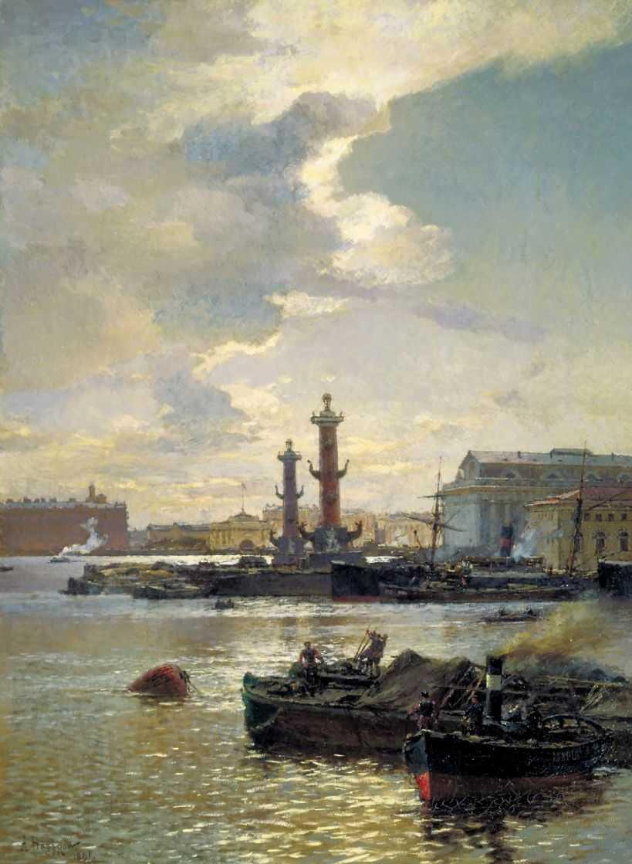 Петербургская биржа — Беггров Александр Карлович