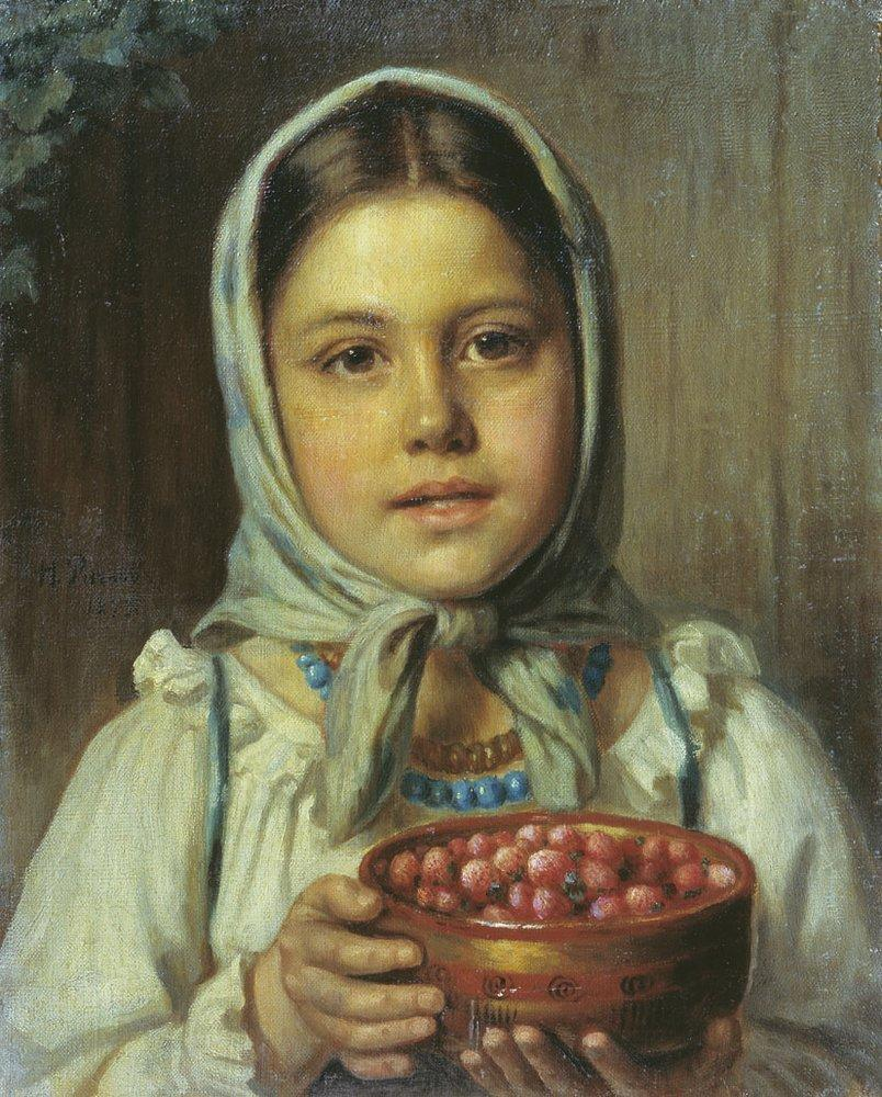 Девочка с ягодами — Рачков Николай Ефимович