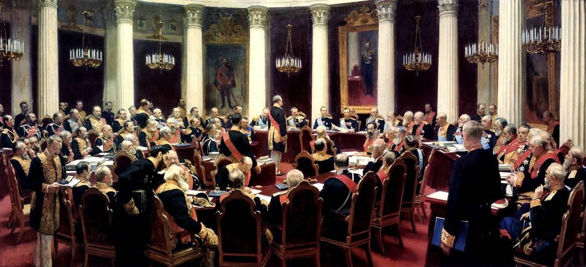 Торжественное заседание Государственного совета 1 — Репин Илья Ефимович