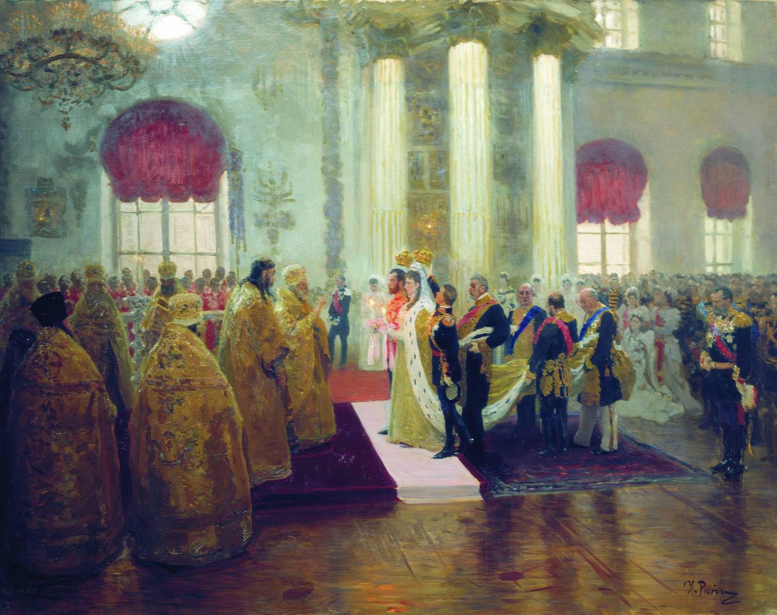 Венчание Николая II и великой княжны Александры Федоровны — Репин Илья Ефимович