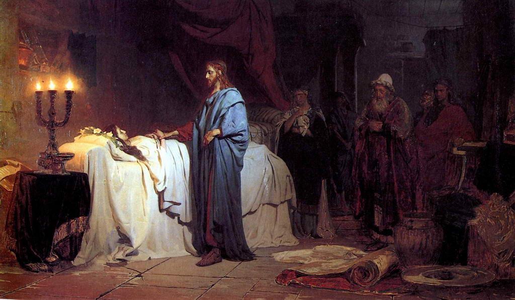 Воскрешение дочери Иаира — Репин Илья Ефимович
