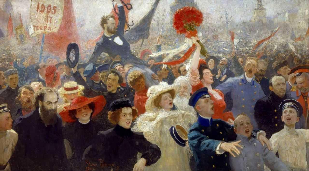 Манифестация 17 Октября 1905 года — Репин Илья Ефимович