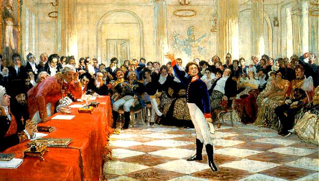 Александр Сергеевич Пушкин читает свою поэму перед Гавриилом Державиным на лицейском экзамене в Царском Селе 8 января 1815 года — Репин Илья Ефимович