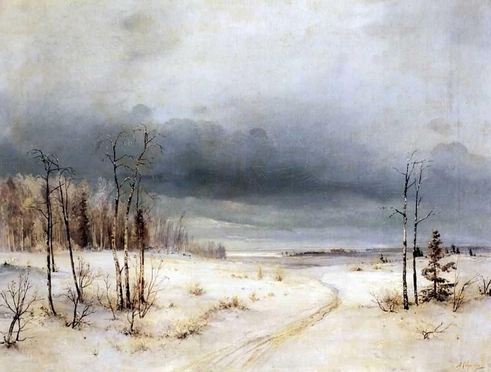 Зима — Саврасов Алексей Кондратьевич