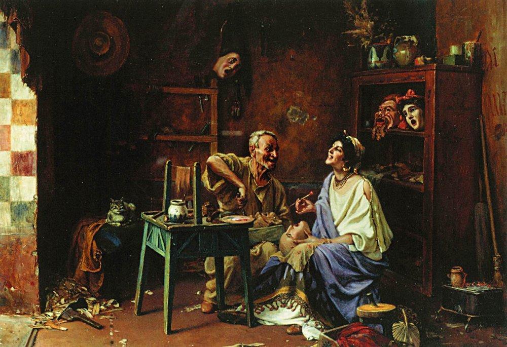 В мастерской масок — Сведомский Павел Александрович