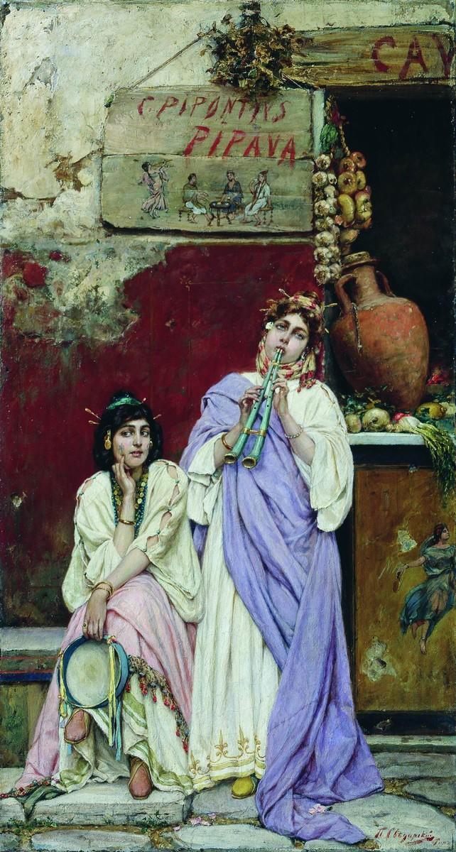 Две римлянки с бубном и флейтой — Сведомский Павел Александрович