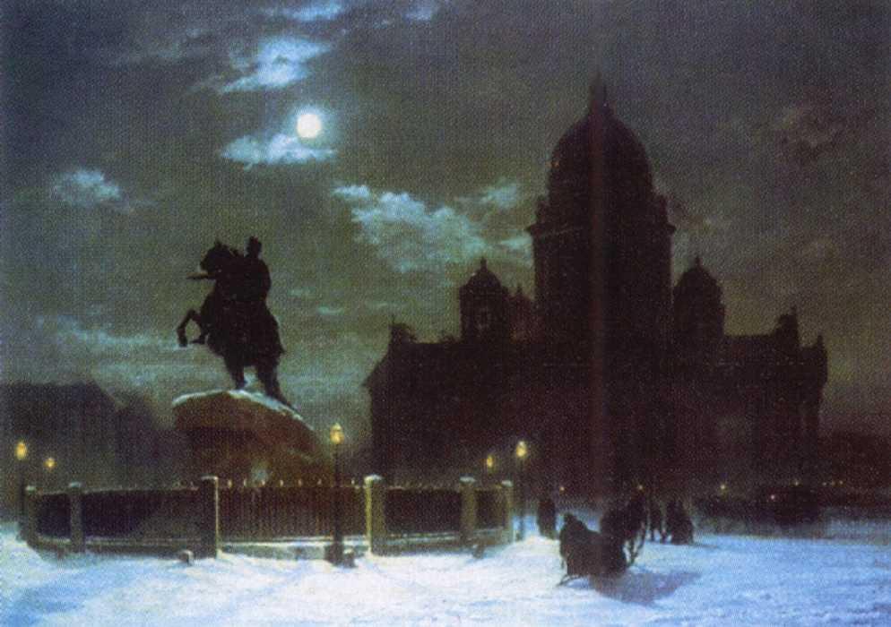 Вид памятника Петру I на Сенатской площади в Петербурге — Суриков Василий Иванович