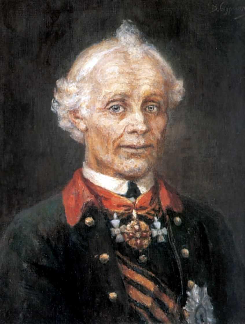 Портрет генералиссимуса Александра Васильевича Суворова. — Суриков Василий Иванович
