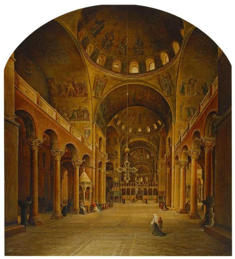 Внутренний вид собора Св.Марка в Венеции — Чернецовы Григорий и Никанор Григорьевичи