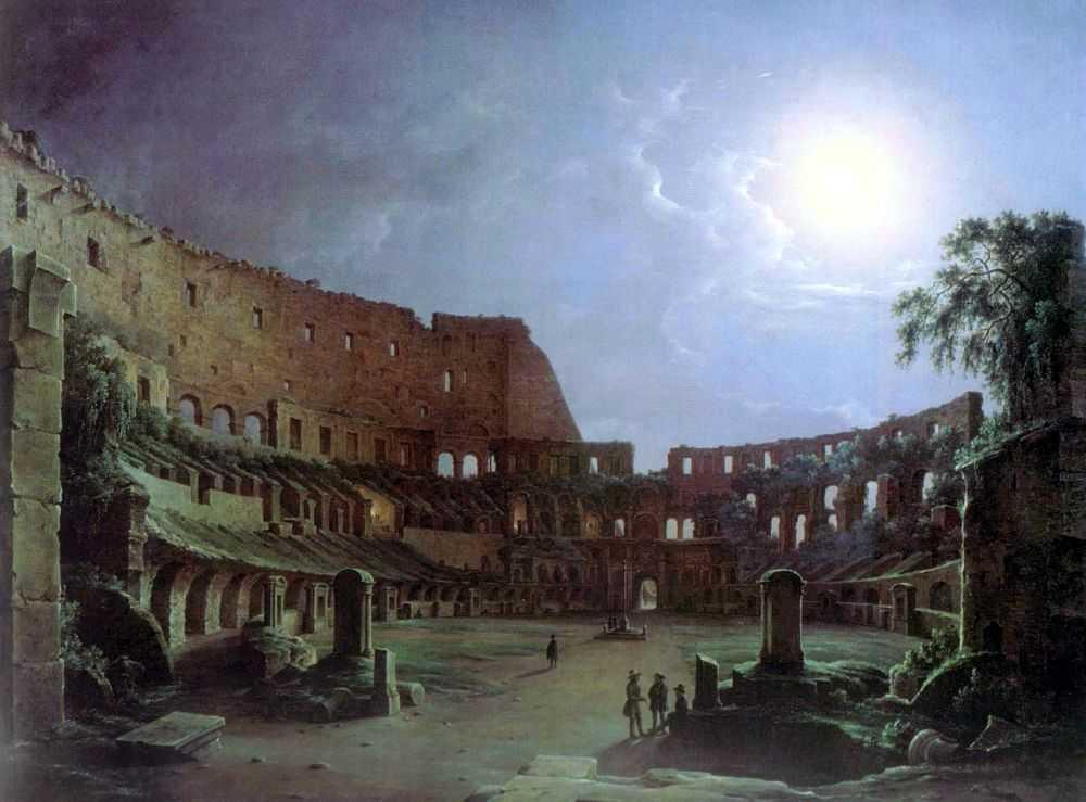 Колизей в лунную нось — Чернецовы Григорий и Никанор Григорьевичи