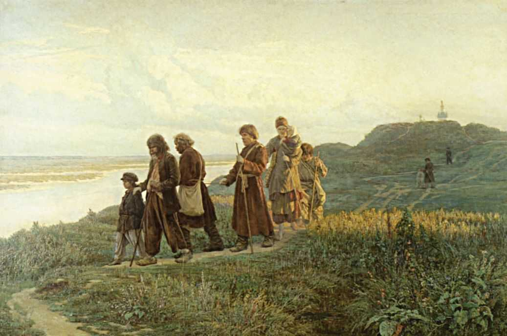 Слепцы — Ярошенко Николай Александрович