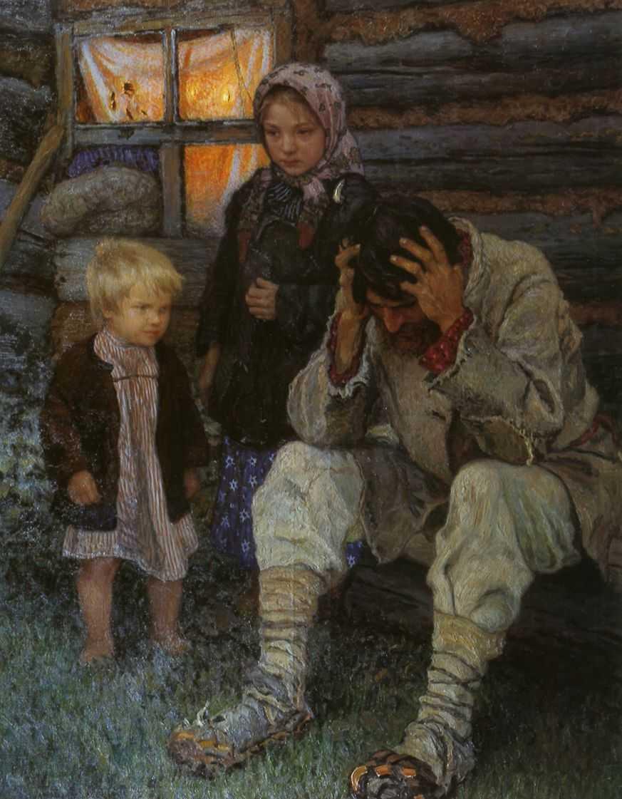 Горе — Богданов-Бельский Николай Петрович