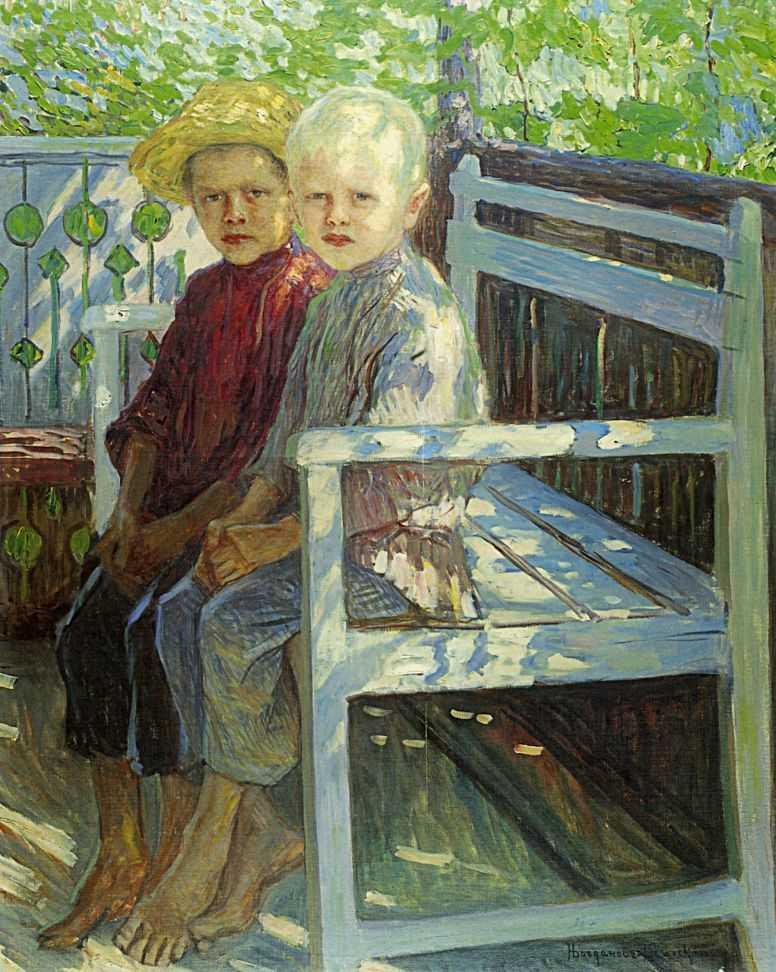 Дети — Богданов-Бельский Николай Петрович