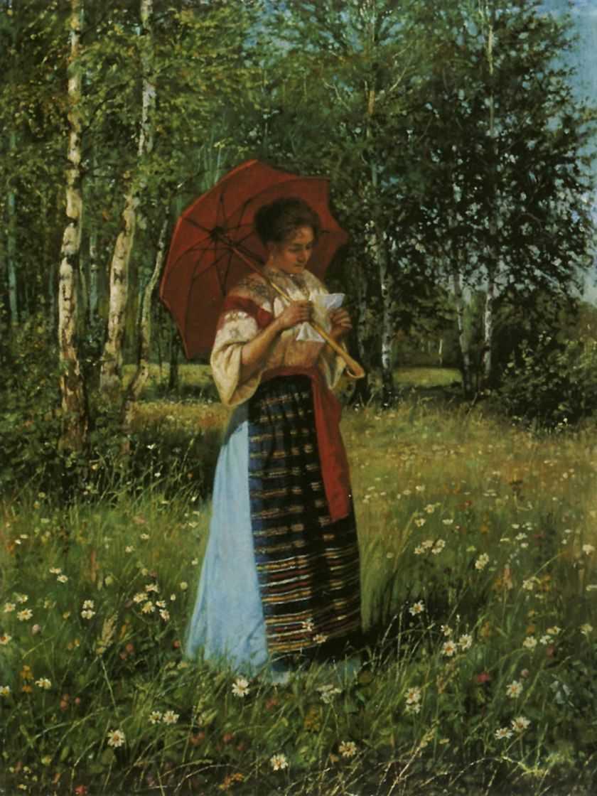За чтением письма — Богданов-Бельский Николай Петрович