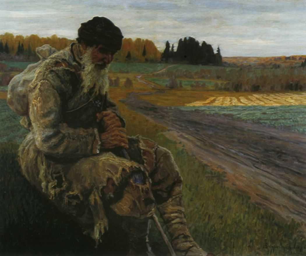 Крестьянин — Богданов-Бельский Николай Петрович