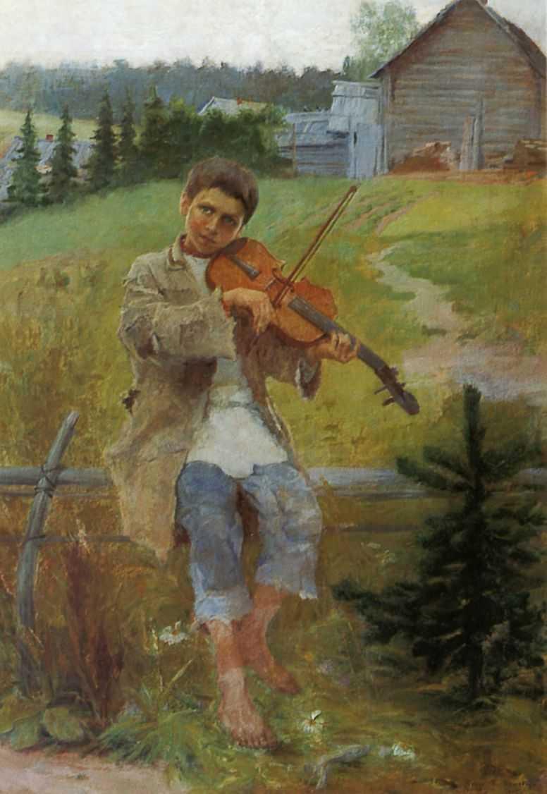Мальчик со скрипкой — Богданов-Бельский Николай Петрович