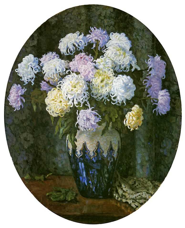 Натюрморт с хризантемами — Богданов-Бельский Николай Петрович
