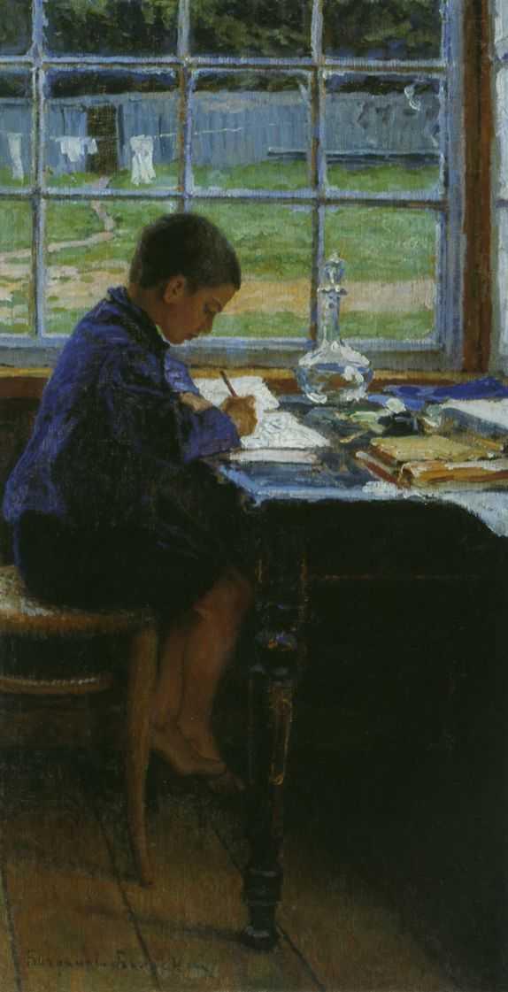 Приготовление уроков — Богданов-Бельский Николай Петрович