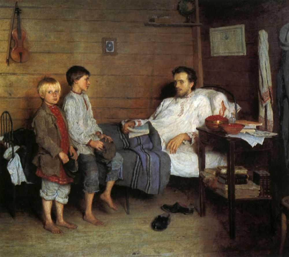 У больного учителя — Богданов-Бельский Николай Петрович