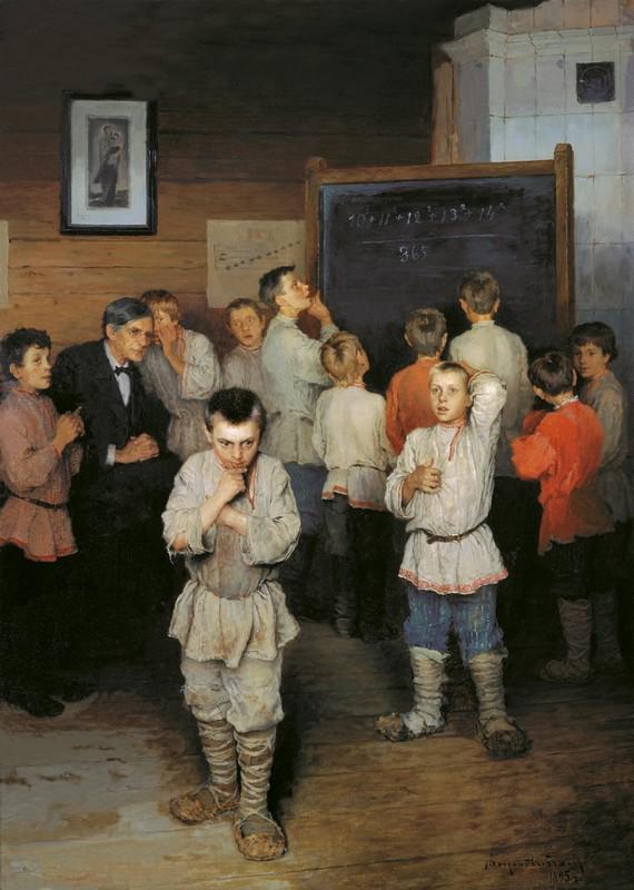 Устный счёт. В народной школе С.А.Рачинского — Богданов-Бельский Николай Петрович