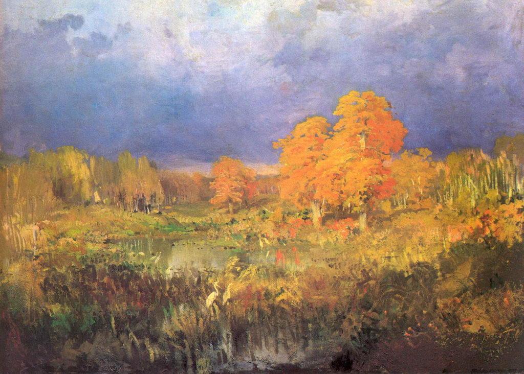 Болото в лесу. Осень — Васильев Федор Александрович