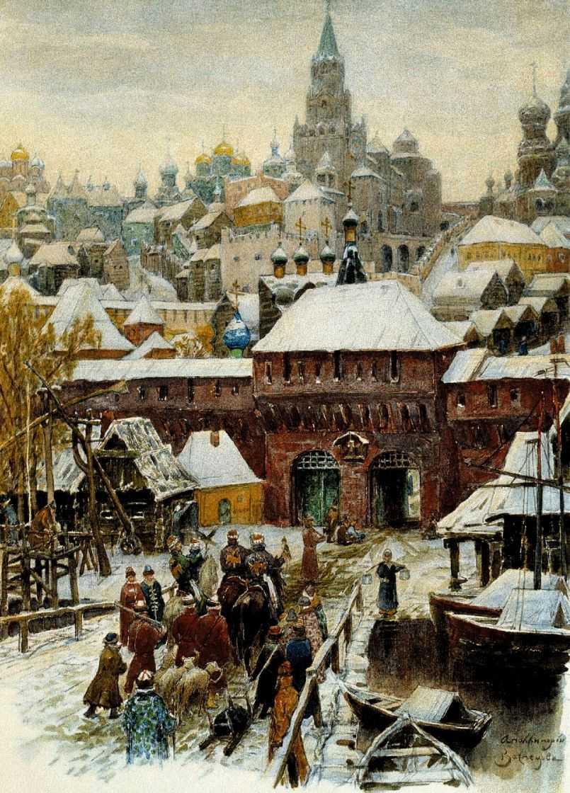 Москва. Конец XVII века — Васнецов Аполлинарий Михайлович