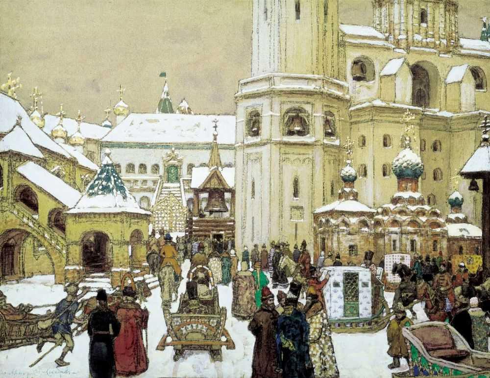 Площадь Ивана Великого в Кремле. XVII век — Васнецов Аполлинарий Михайлович