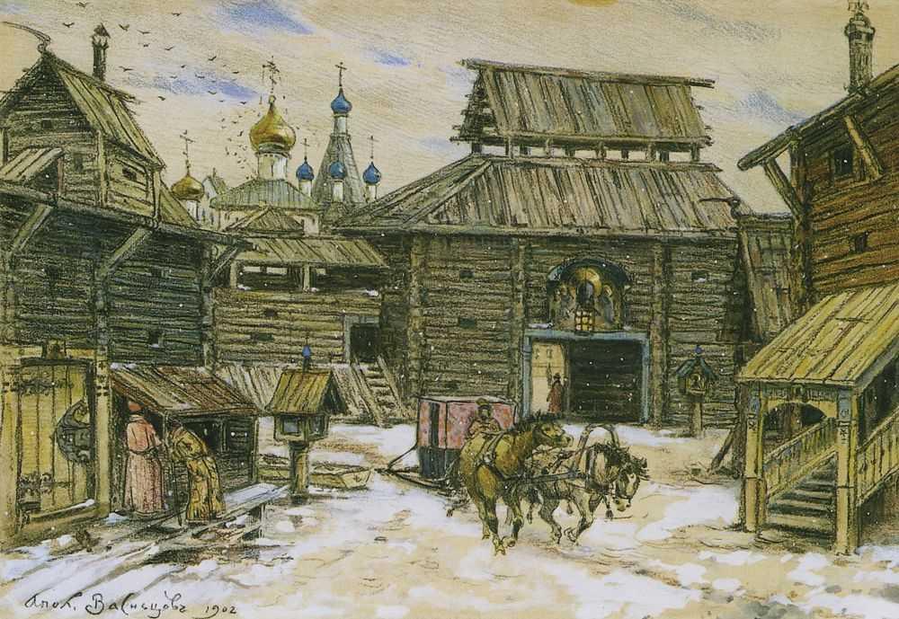Старая Москва. У стен деревянного города — Васнецов Аполлинарий Михайлович