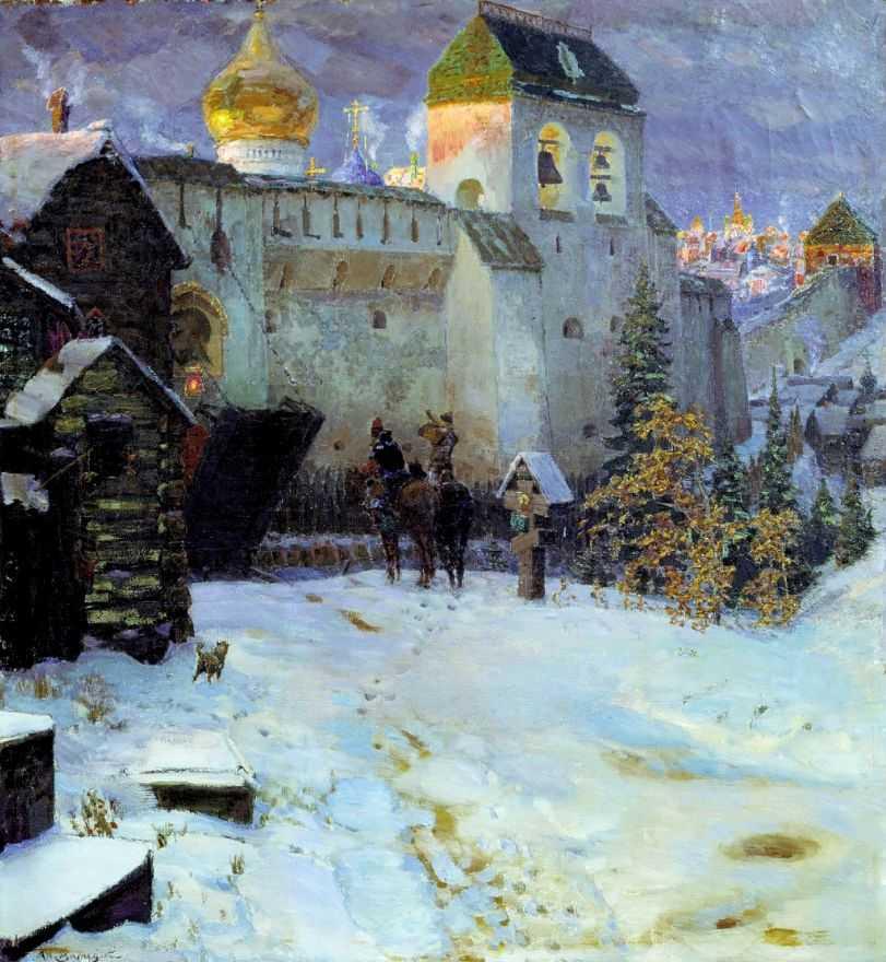 Старорусский город — Васнецов Аполлинарий Михайлович