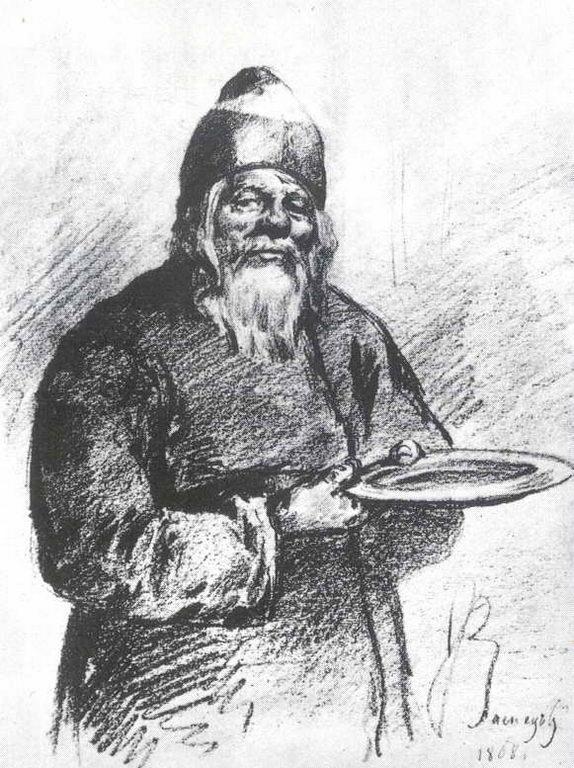Сборщик на храм — Васнецов Виктор Михайлович