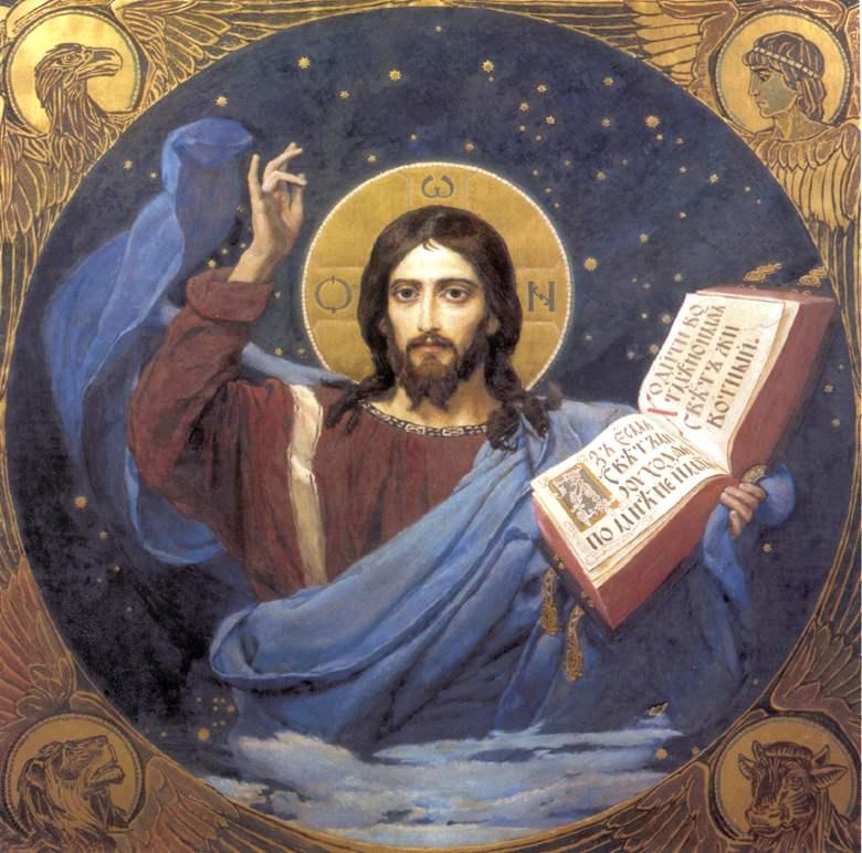 Христос-Вседержитель — Васнецов Виктор Михайлович