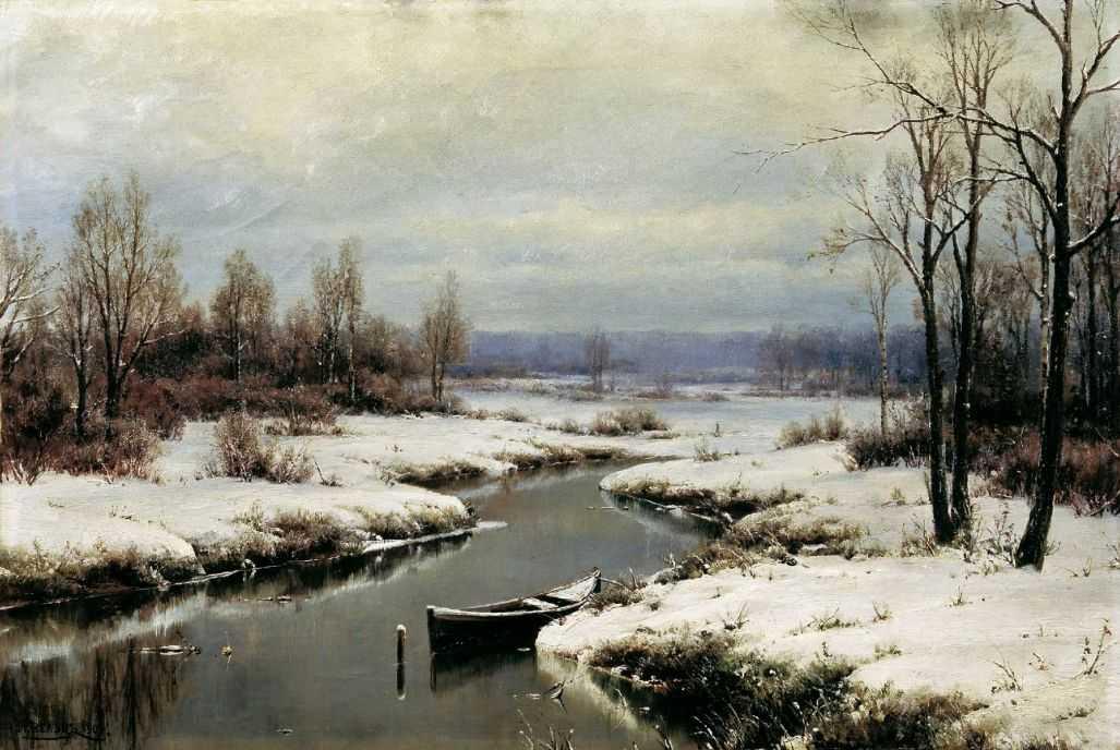 Начало зимы — Вельц Иван Августович