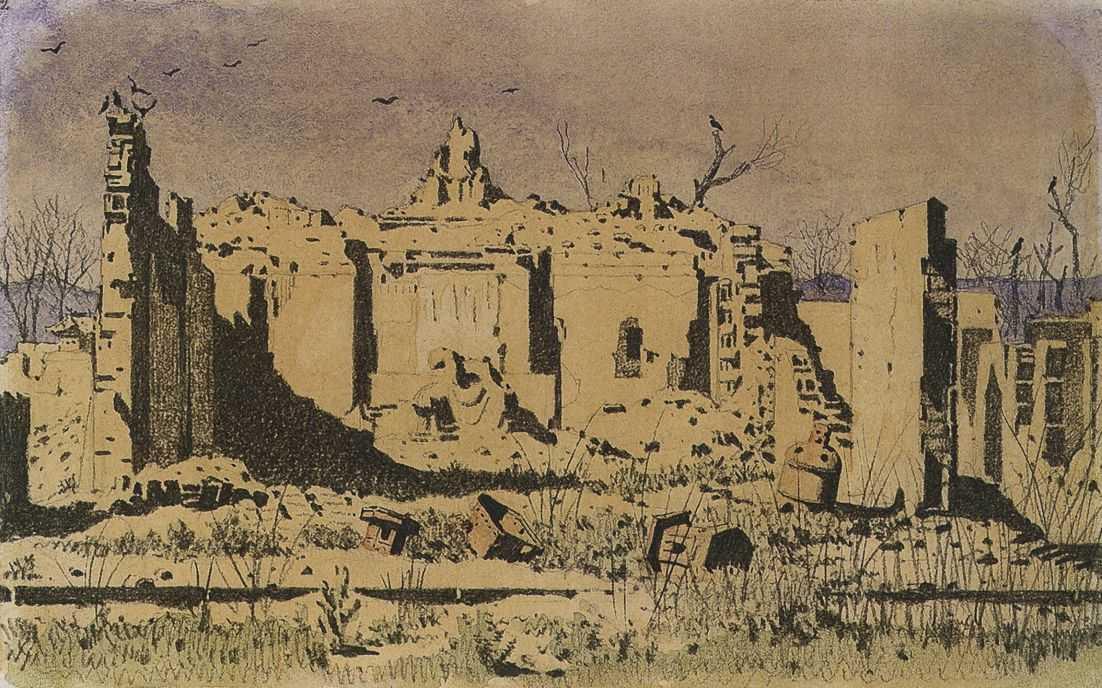 Развалины храма в Чугучаке — Верещагин Василий Васильевич