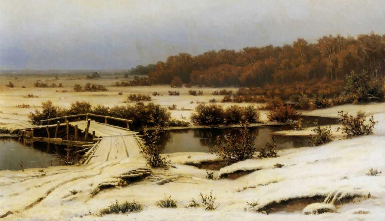 Ранний снег — Волков Ефим Ефимович