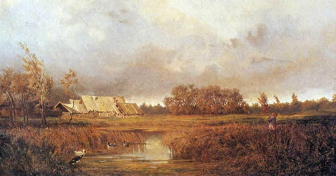 Болото осенью — Волков Ефим Ефимович