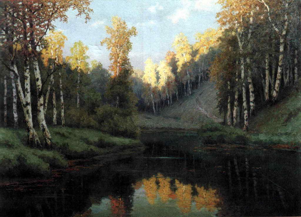 Лесное озеро — Волков Ефим Ефимович