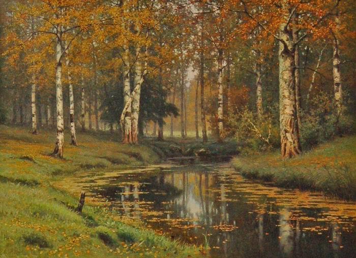Осень — Волков Ефим Ефимович