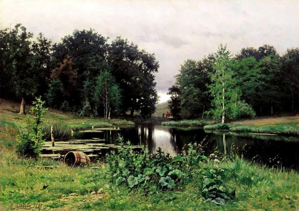 Пейзаж с прудом — Волков Ефим Ефимович