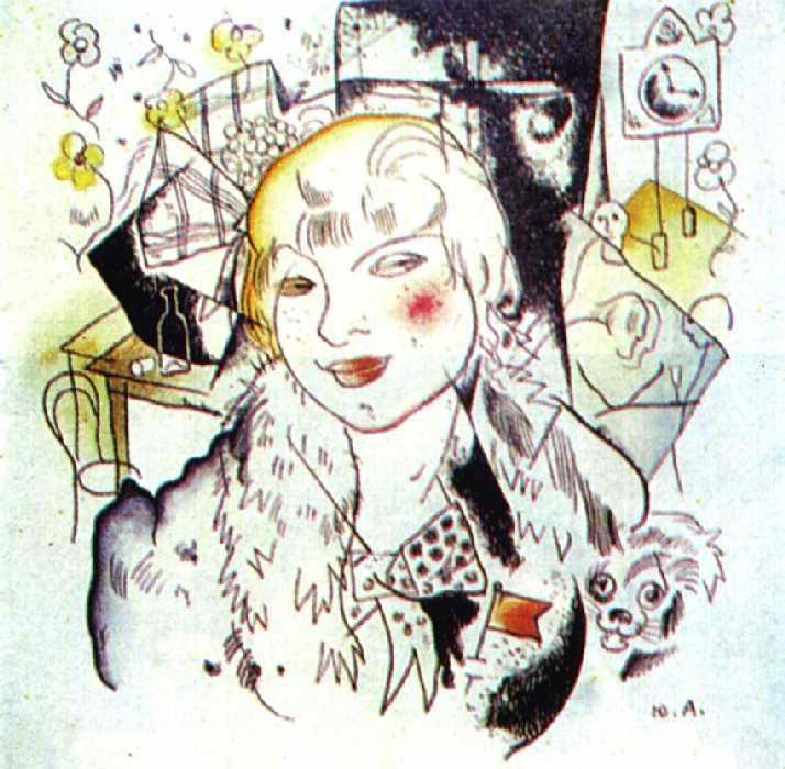 Иллюстрация к поэме А. А. Блока «Двенадцать». — Анненков Юрий Павлович